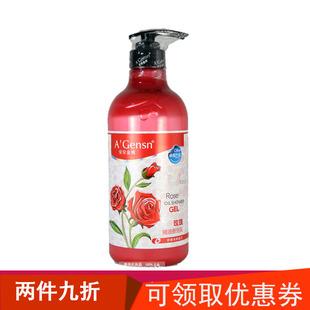 安安金纯玫瑰精油香浴乳750g沐浴露