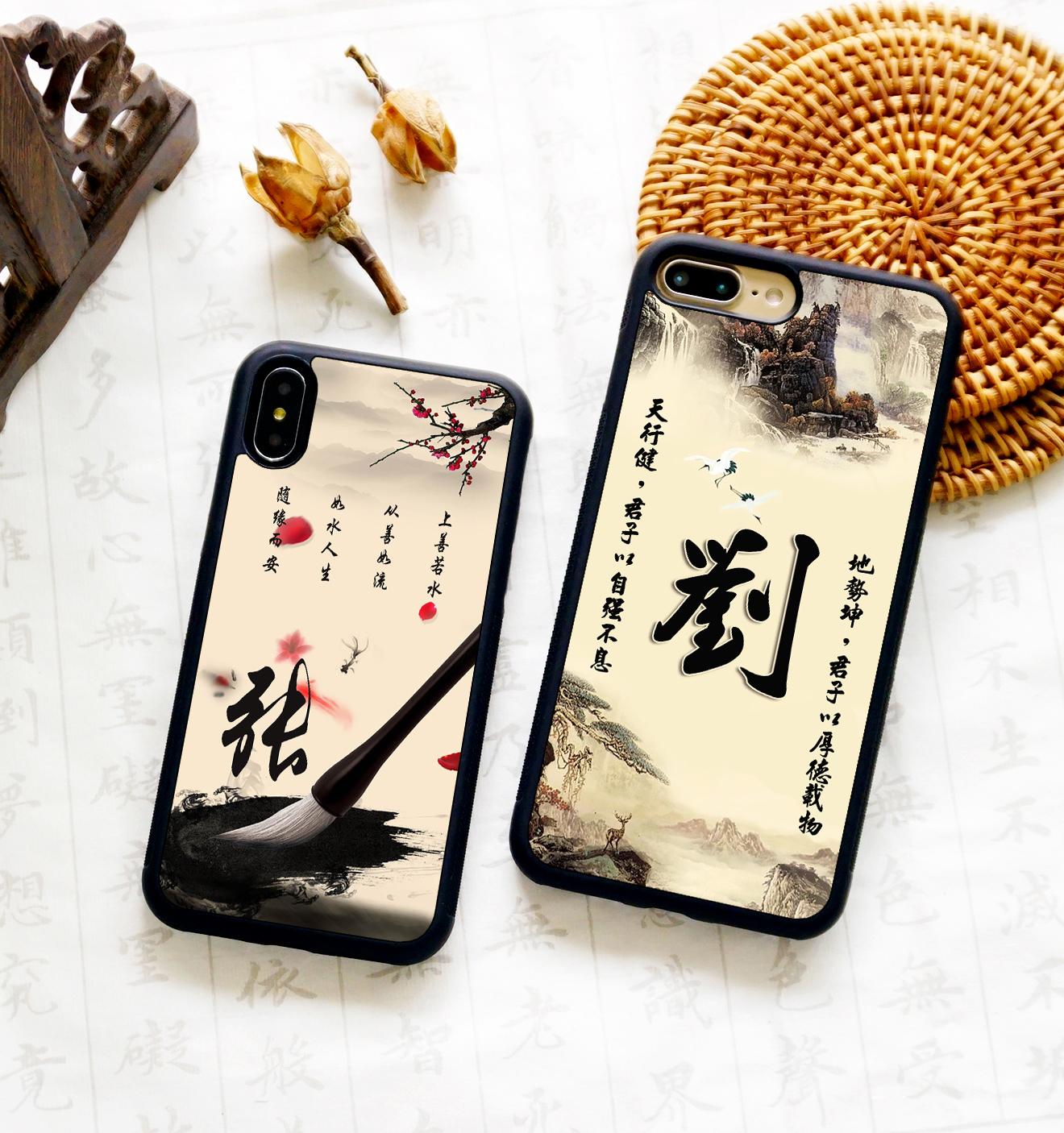 中国風百家姓氏携帯ケースiphone 11 pro 7 8 plusシリカゲルカバー6 sXmaxXRファーウェイP 40