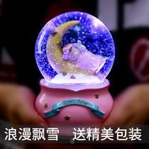 生日女童玩具小学生女孩公主网红儿童礼物10-11-13岁公主梦女生