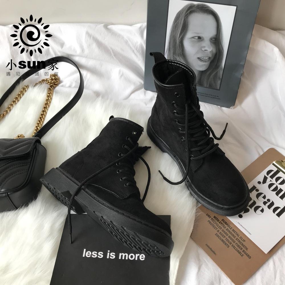 Детские ботинки Dr. Martens Артикул 580168881237