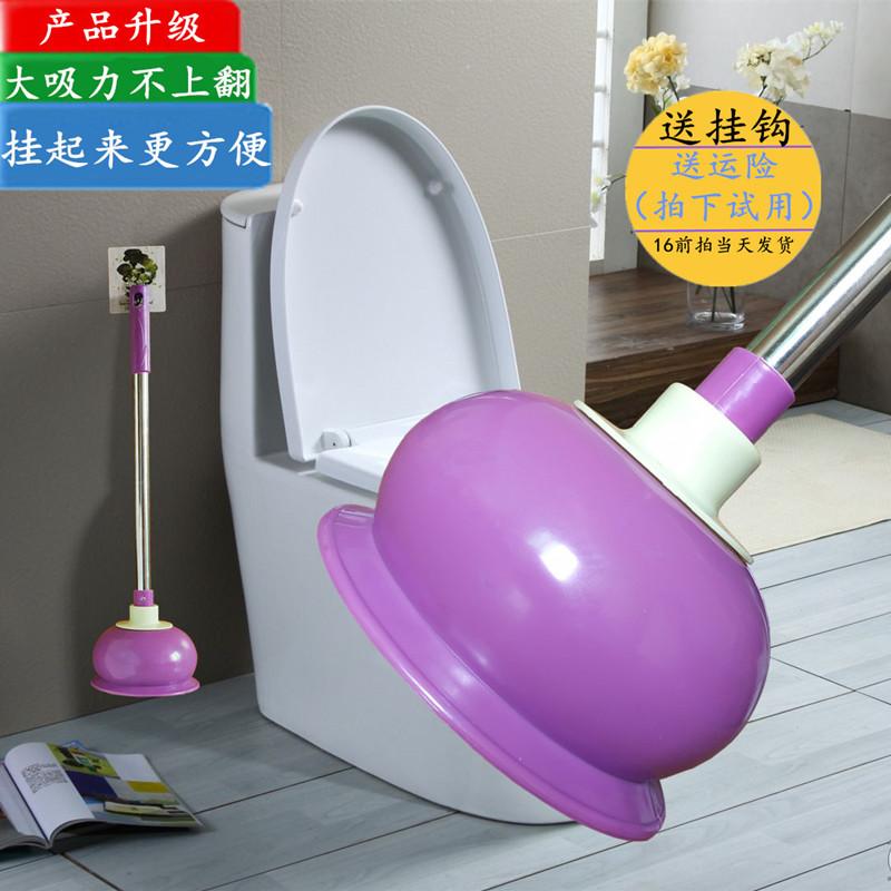 家用一皮吸强力疏通马桶堵塞炮厕所通抽子下水道揣搋工具拔子神器