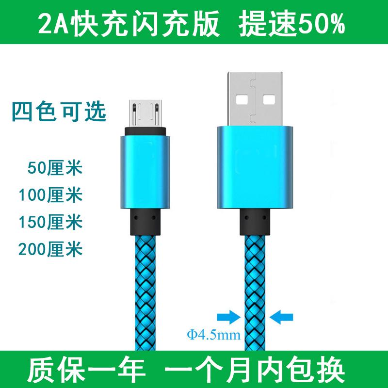 oppoa59/s/m手機數據線加長短0pp0沖電線op充電器線2A快充安卓opp