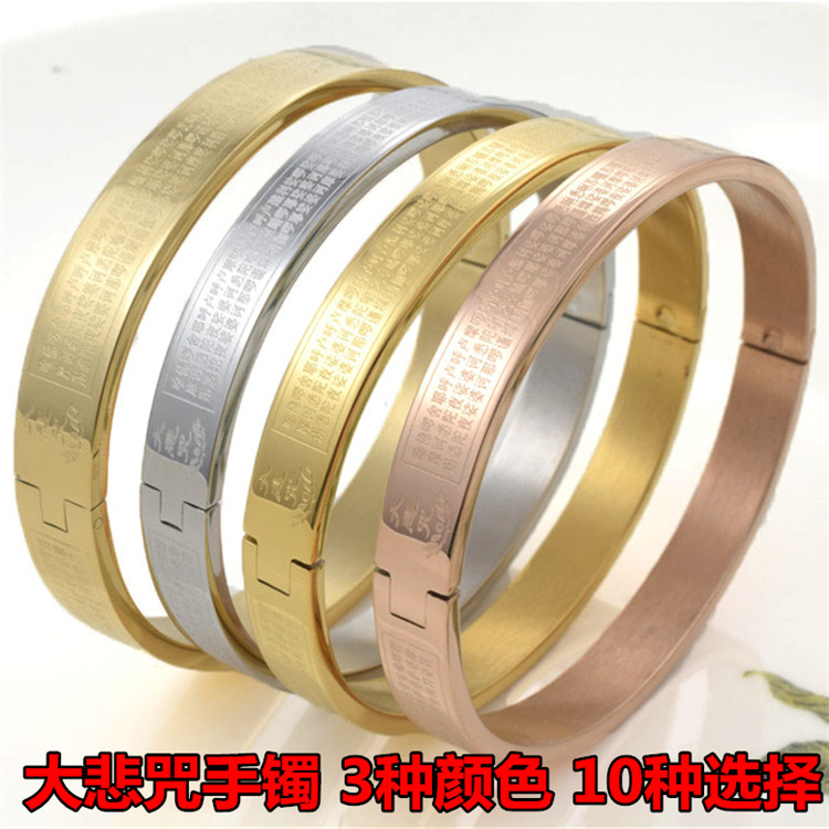 6mm8mm10mm great mercy mantra Bracelet Buddhist scriptures Heart Sutra ward off evil spirits and transport auspicious Amulet benmingnian lovers