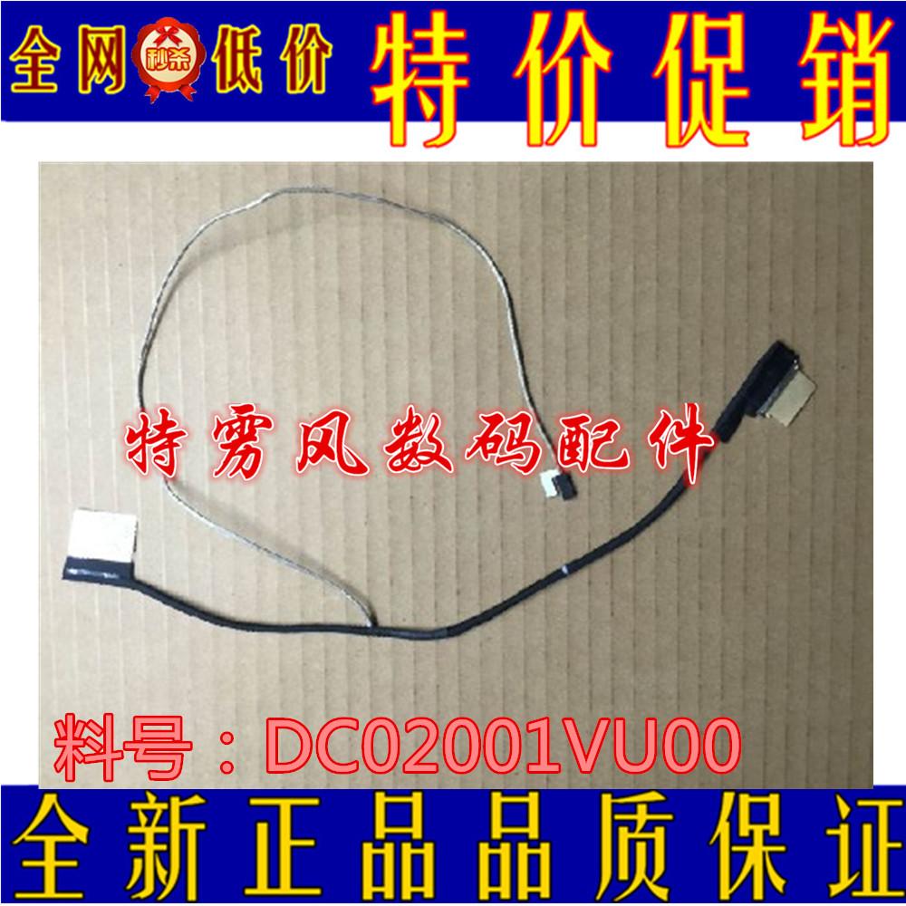 Новый HP Pavilion 15-G 15-R ТПС c117 ZS051 LCD кабель DC02001VU00