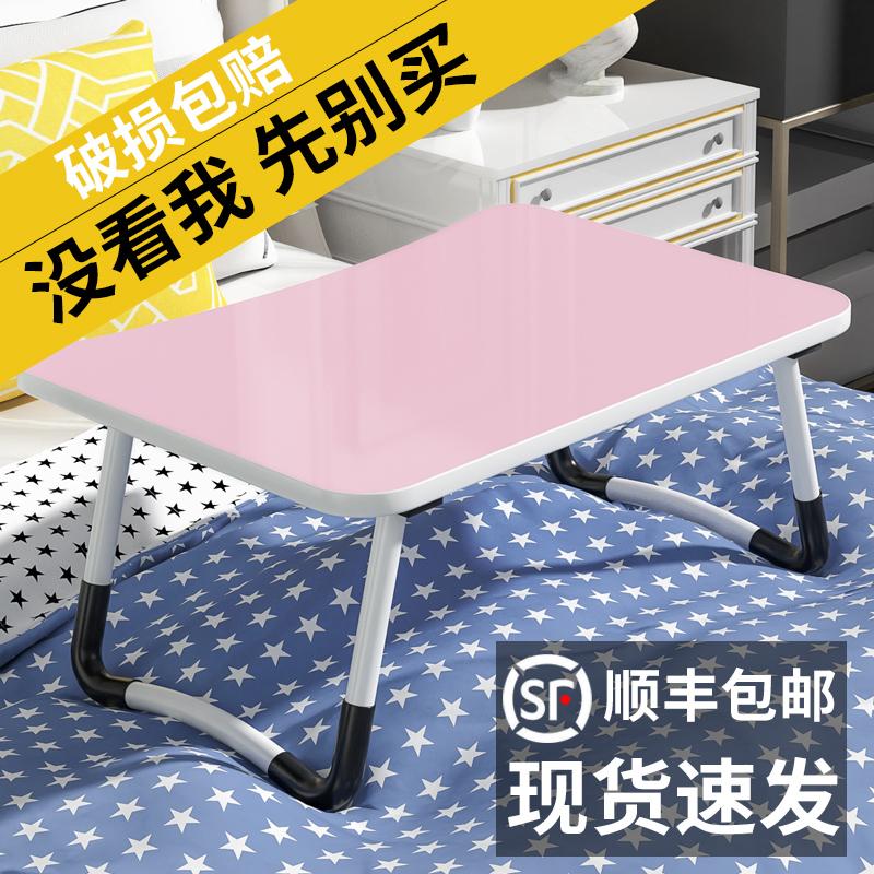 (用9.8元券)床上书桌小桌子宿舍神器折叠笔记本电脑懒人寝室上铺学生床上书桌