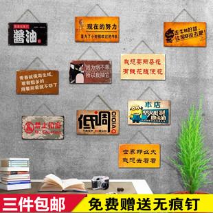 复古创意木质挂牌餐厅墙面奶茶店墙壁墙上装饰品服装店门上挂件