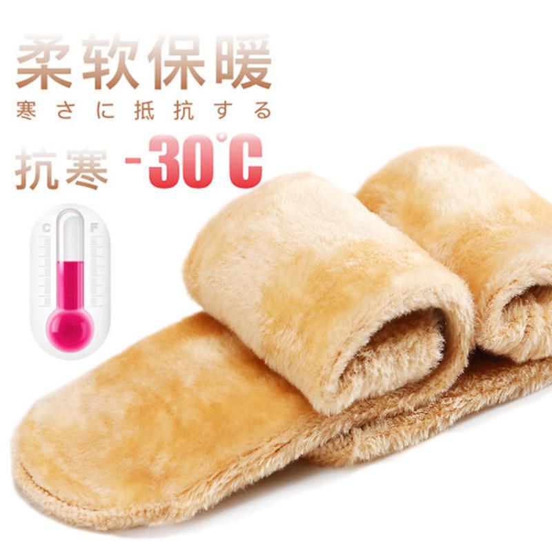 Mens and womens winter thick Plush warm floor socks sleep super thick winter black flesh socks