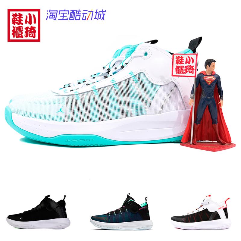 【小琦鞋柜】Air Jordan Jumpman 2020 AJ34简版 BQ3448-103-100 thumbnail
