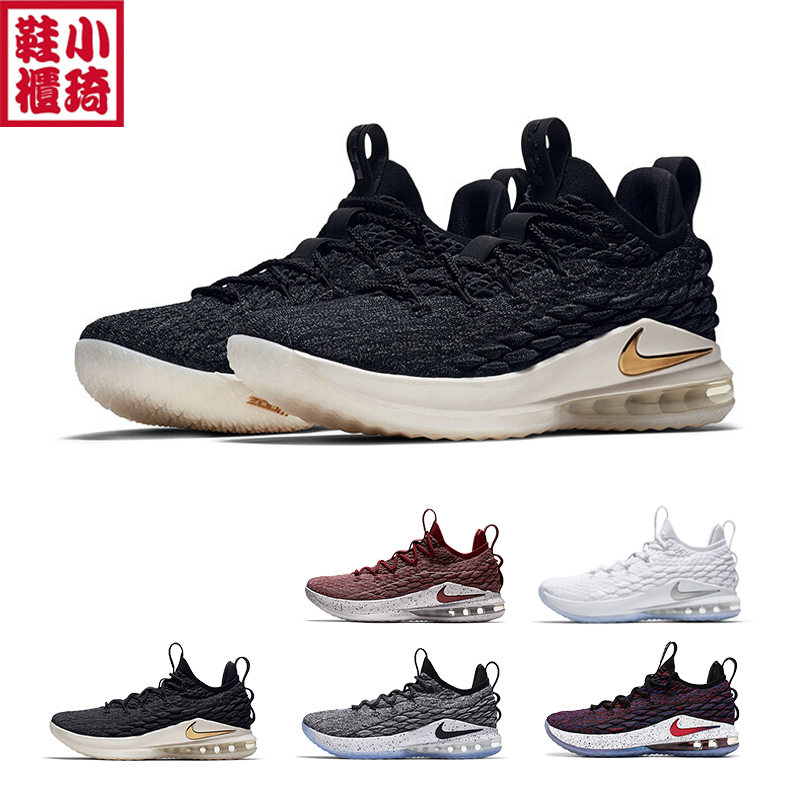 【小琦鞋柜】NIKE LEBRON 15 LOW LBJ15詹姆斯AO1756-100-001-002