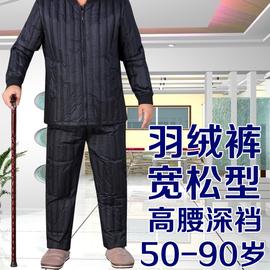 中老年羽绒裤男爸爸爷爷高腰深档大码宽松居家羽绒棉裤老人保暖裤