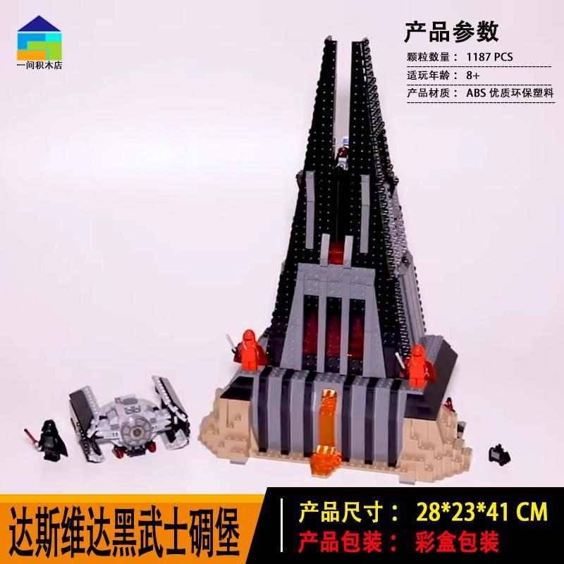 兼容乐pin星球系列 达斯维达黑武士碉堡75251益智组拼装积木05152