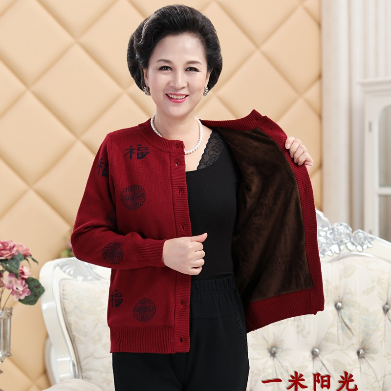 Autumn and winter mothers dress middle aged and old peoples thickened cardigan cardigan middle aged cardigan mens coat