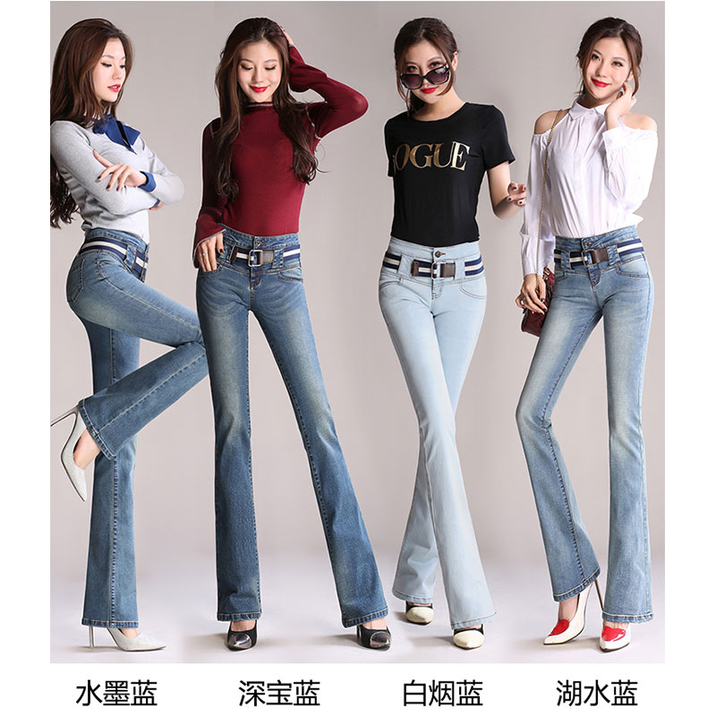 Micro spicy Niuzi pants womens high waisted womens spring and autumn 2020 new autumn trousers Vera light blue micro trumpet jeans