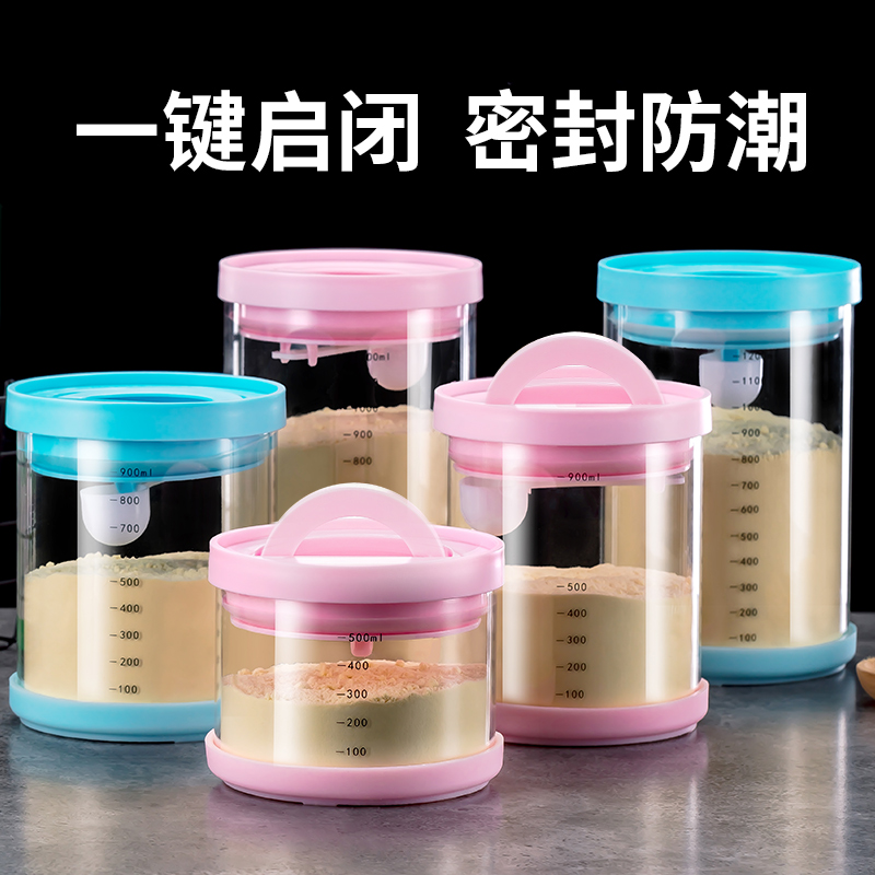 Контейнеры для хранения сухого молока Артикул 521419747555