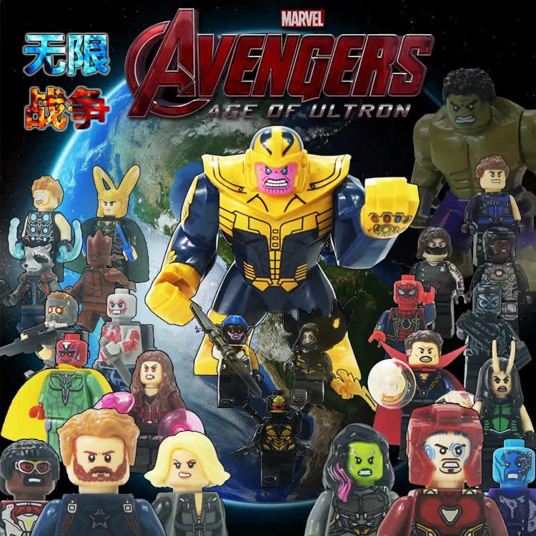 兼容樂高復仇者聯盟3滅霸鋼鐵俠MK50美國隊長拼裝人仔積木玩具
