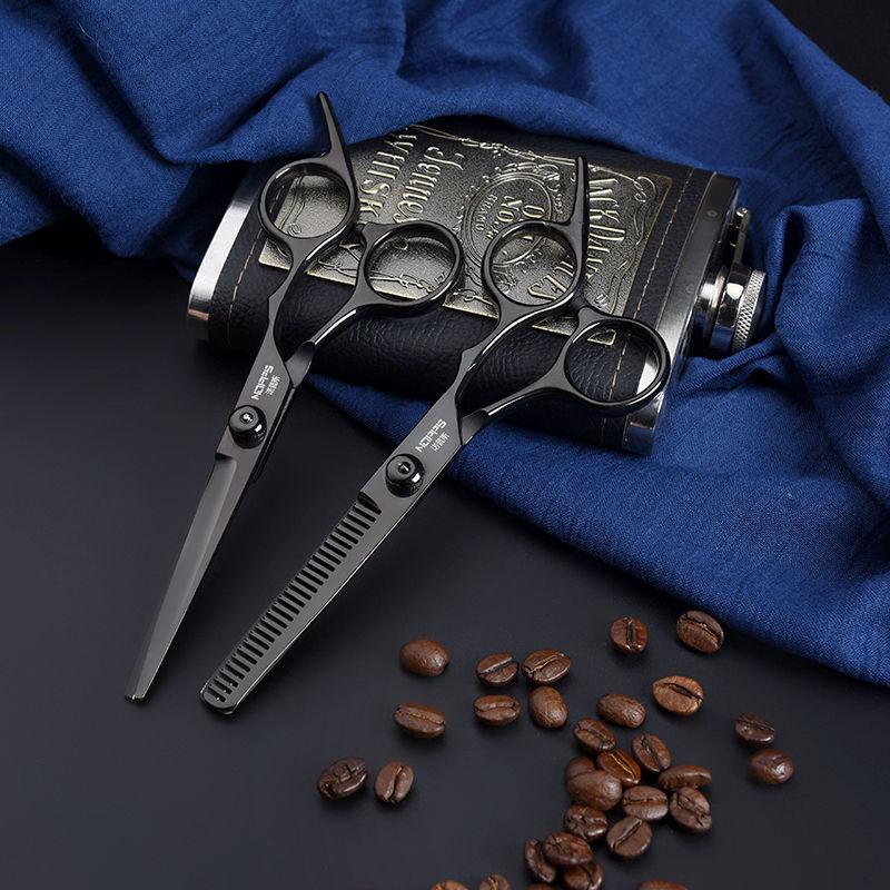 家用理发剪刀平剪牙剪剪刘海神器剪发美发剪头发碎发剪工具套装剪头发神器自己剪打薄剪