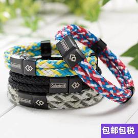 日本Colantotte/克郎托天磁力保健手环磁石AMU手链手绳 包邮包税