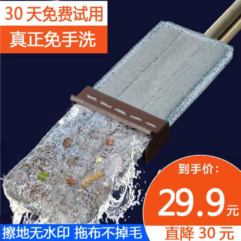 宝佳净免手洗平板拖把家用瓷砖地木地板懒人旋转一拖净布干湿两用
