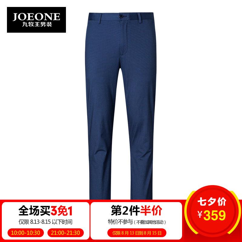 九牧王男裤 专柜款秋季男士休闲裤标准商务正装上班长裤JB1711821