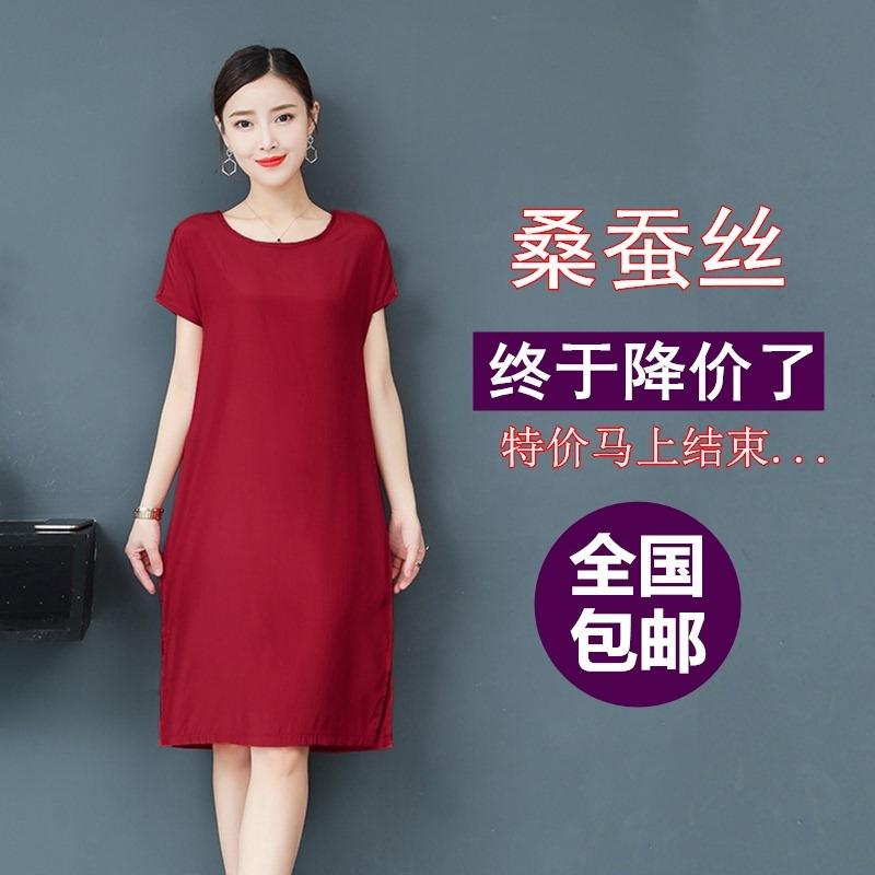 2019夏新款宽松重磅铜氨丝连衣裙女真丝短袖大码气质纯色中长款裙