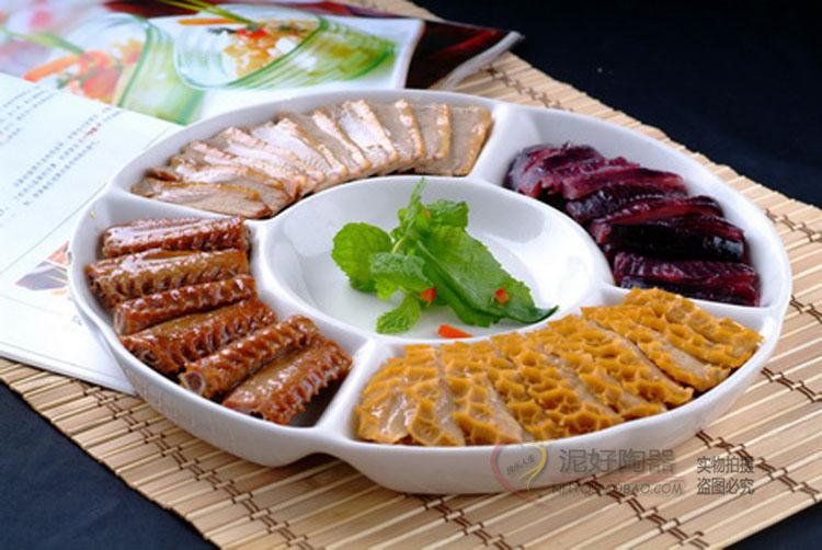 圆形五果盘卤水拼盘陶瓷火锅配菜盘