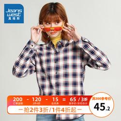 真维斯女装 2020秋季新品 时尚色织格仔长袖衬衫