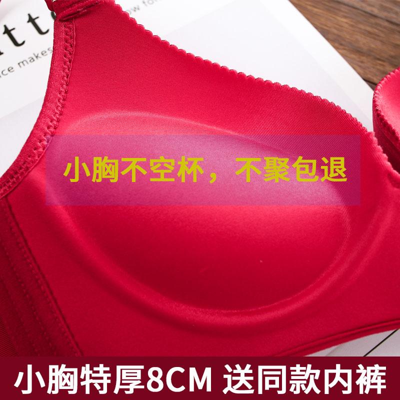 小胸加厚8cm乳罩平胸aa杯特厚性感内衣套装女 文胸聚拢 无钢圈6cm