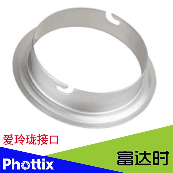 富达时82972Phottix Luna系列 愛玲瓏接環 (152mm)