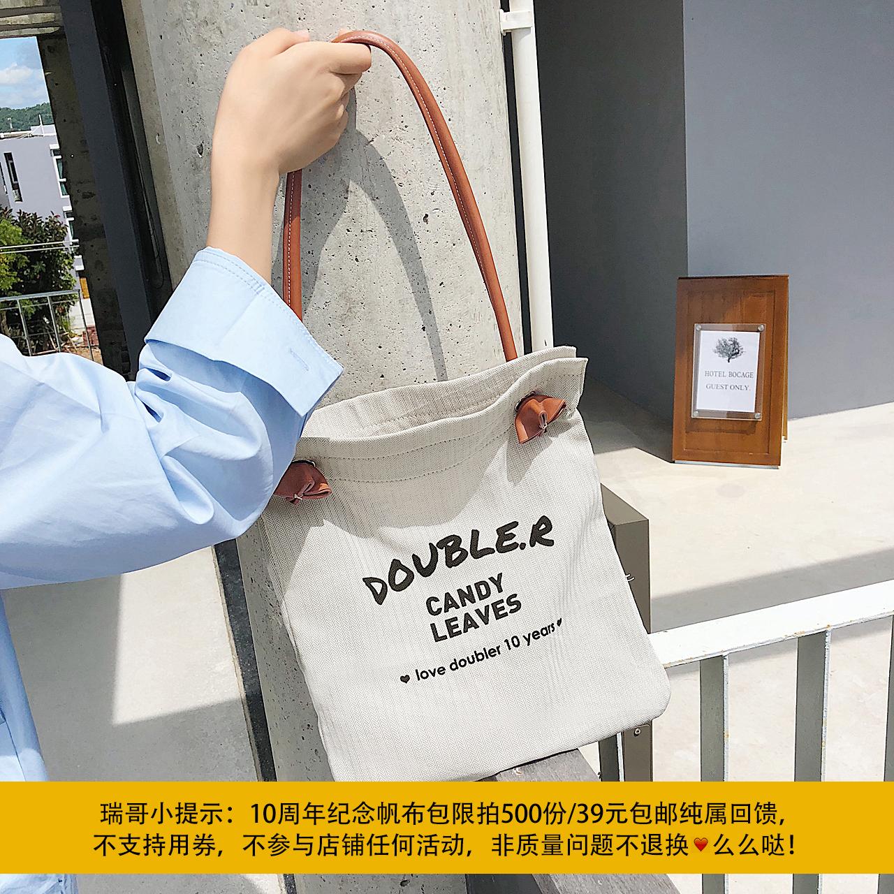 10周年xcandyleaves联名帆布包chic斜挎包单肩包2018新款百搭包包