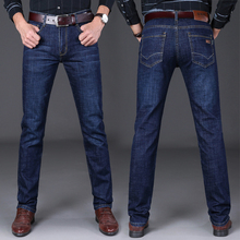 Autumn and winter jeans men's plush and thickened straight tube loose business elastic mid youth high waist warm pants