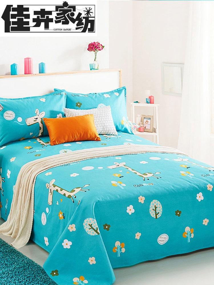 佳卉加厚100%全棉老粗布床单单件帆布被单纯棉1.5m1.8米床清仓