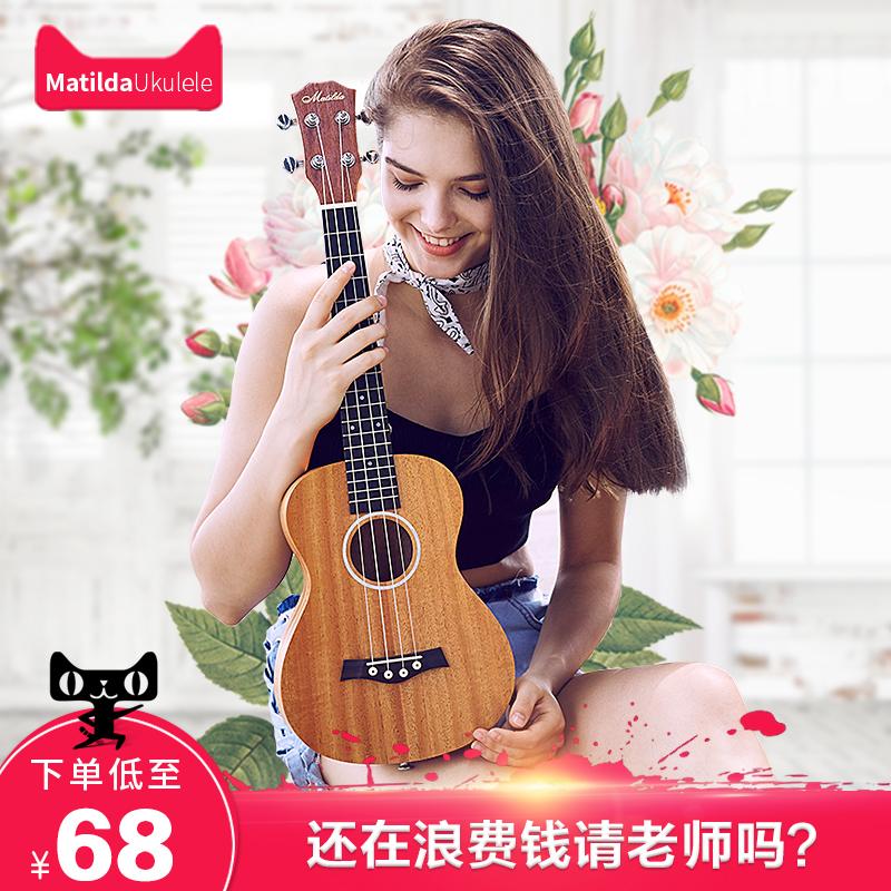 MATILDA особенно керри в новичок студент взрослых женщин ребенок 23 дюймовый 26 дюймовый черный грамм корея корея небольшой гитара