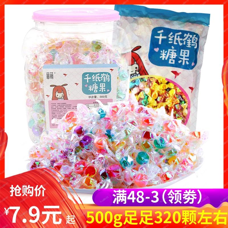 千纸鹤糖果500g彩色水果硬糖小零食七夕情人节礼盒装韩商言同款糖