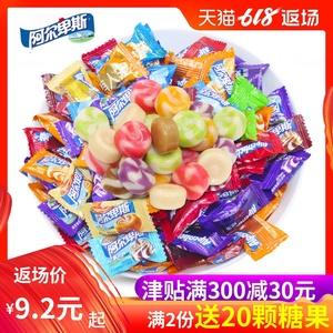 领1元券购买阿尔卑斯糖果牛奶散装水果味糖果