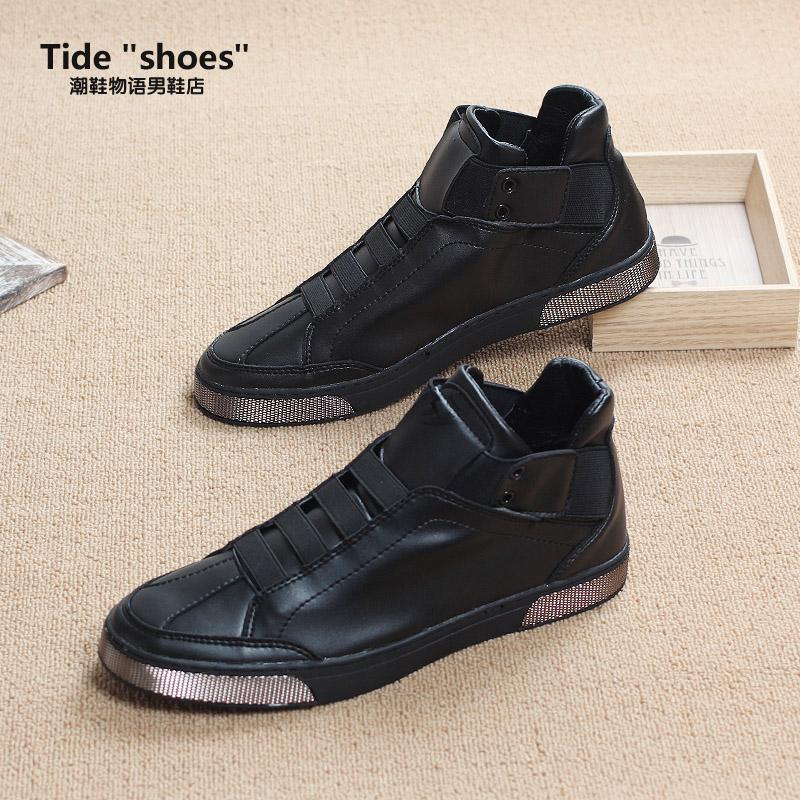 Высокая молодежи тенденция осенью и зимой обувь мужчин корейских моды спортивная обувь, красивый студент обуви пинетки прилив