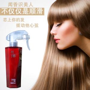 闪钻有机植物柔顺喷雾免洗护发素修复蜜头发防干燥保湿精油营养水