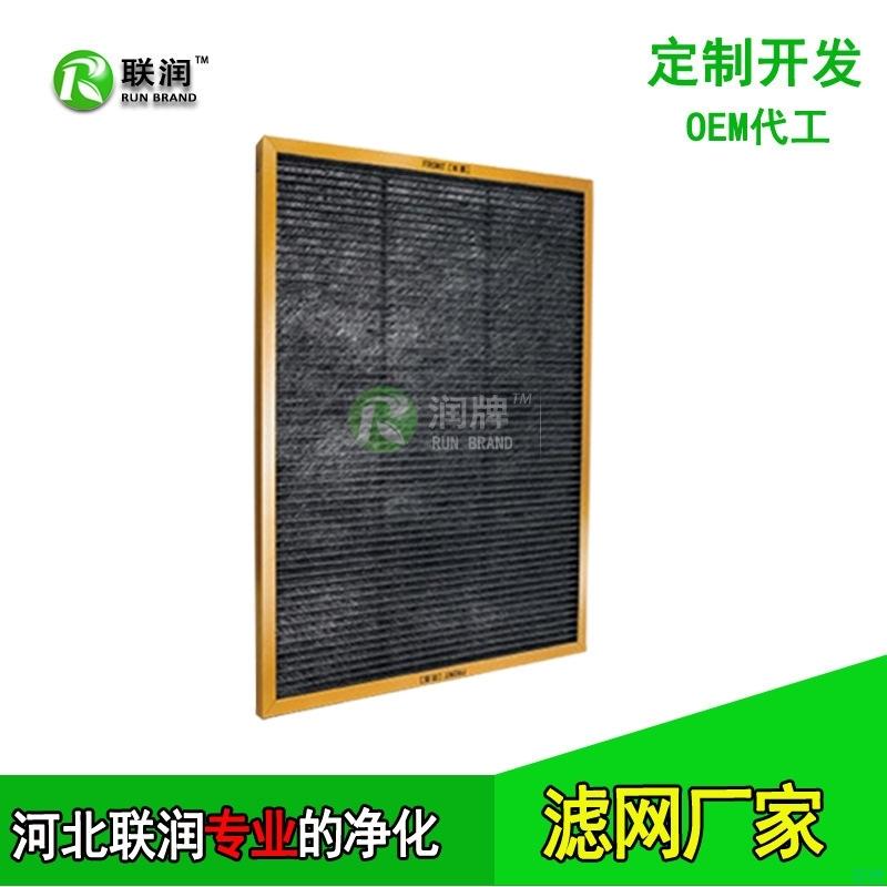 [慕冰商行其他机械五金(新)]TCL-360空气净化器除甲醛PM2月销量0件仅售105元