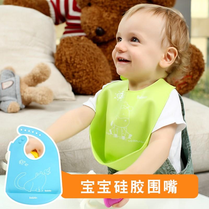 喂饭超软食饭兜可爱大童方便防漏辅食宝宝吃饭围兜防水用餐硅胶儿