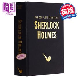 英文版原版 Complete Sherlock Holmes 福尔摩斯探案全集 精装 珍藏版图片