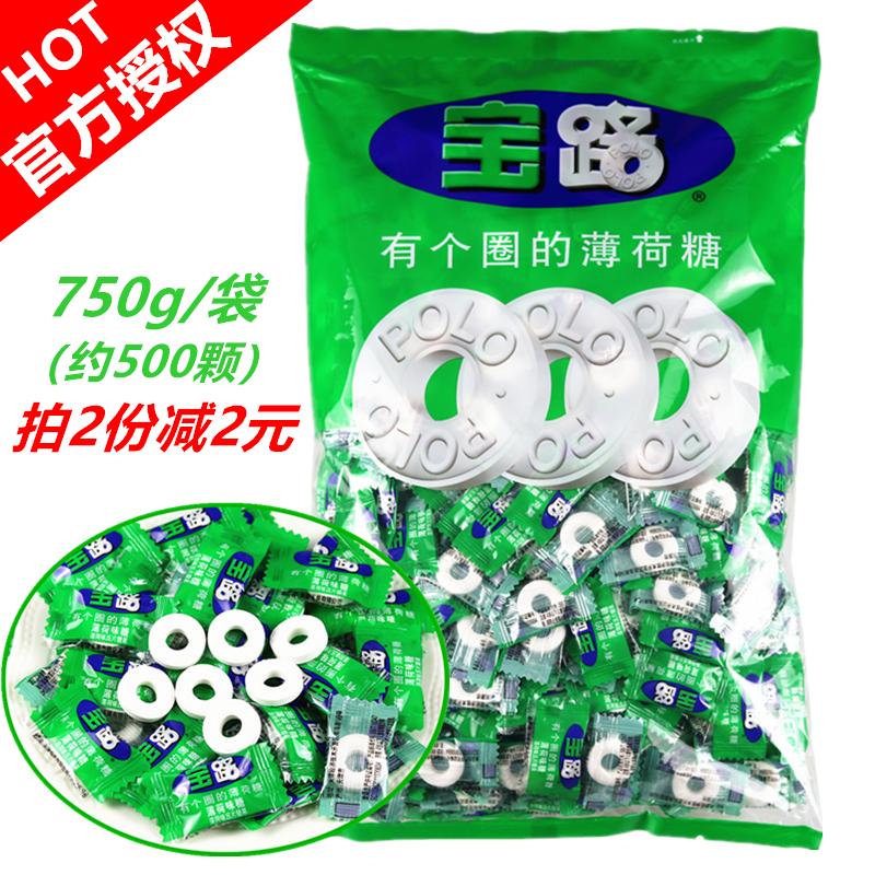 雀巢宝路薄荷糖750g 有个圈的老式薄荷糖强劲清凉味500g散装糖果