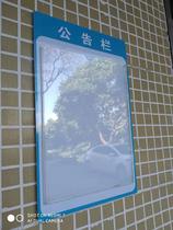 工厂订制信息栏公布栏信息发布栏通知张贴栏A4卡槽公告栏PVC材质