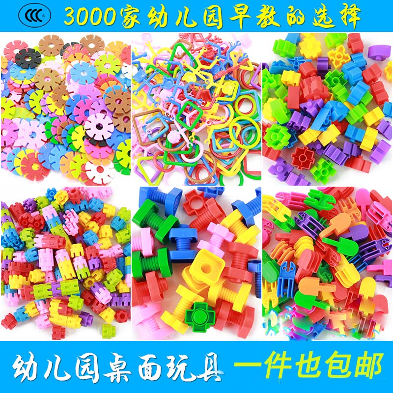 Игрушечные блоки для строительства / Магнитные конструкторы Артикул 584832145323