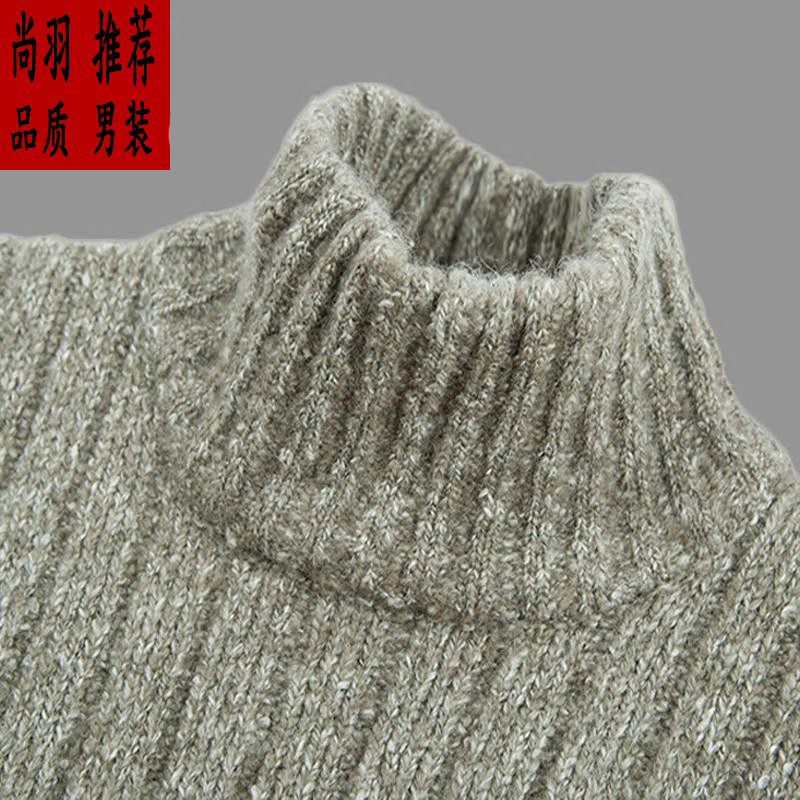 Shangyu sweater mens youth sweater thickened cashmere sweater mens half high collar sleeve warm bottomed sweater trend