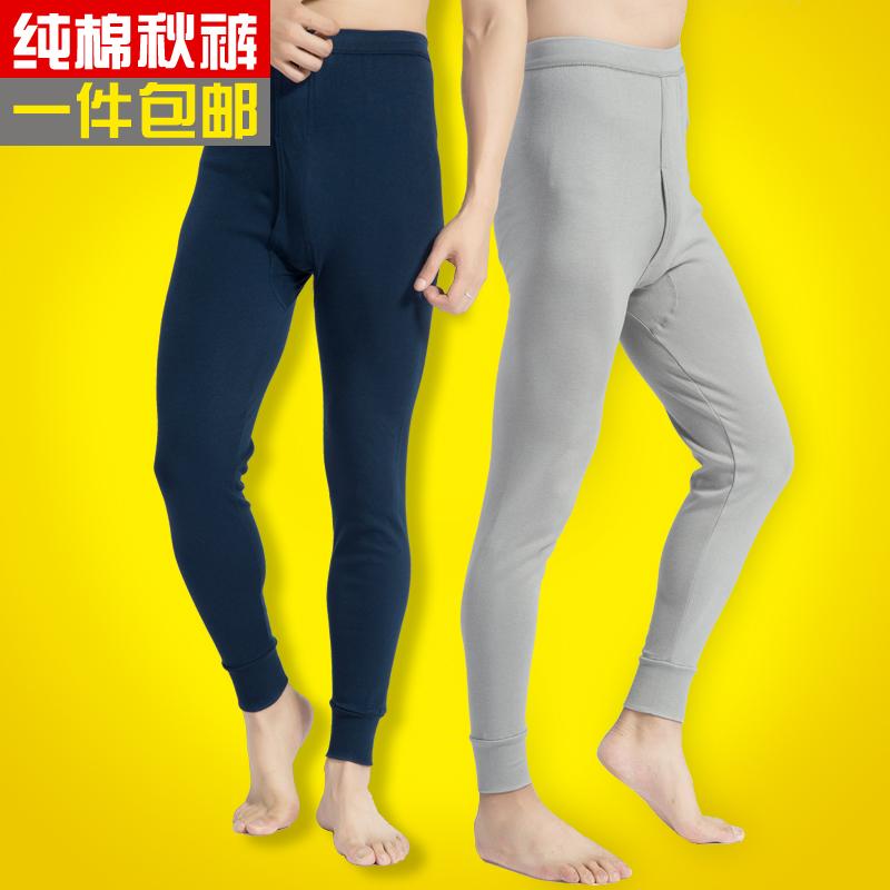 Мужской хлопок осенние брюки одиночный разряд модель теплые брюки трусы тонкая модель осень и зима плотно блокировка брюки молодежь рейтузы линия брюки