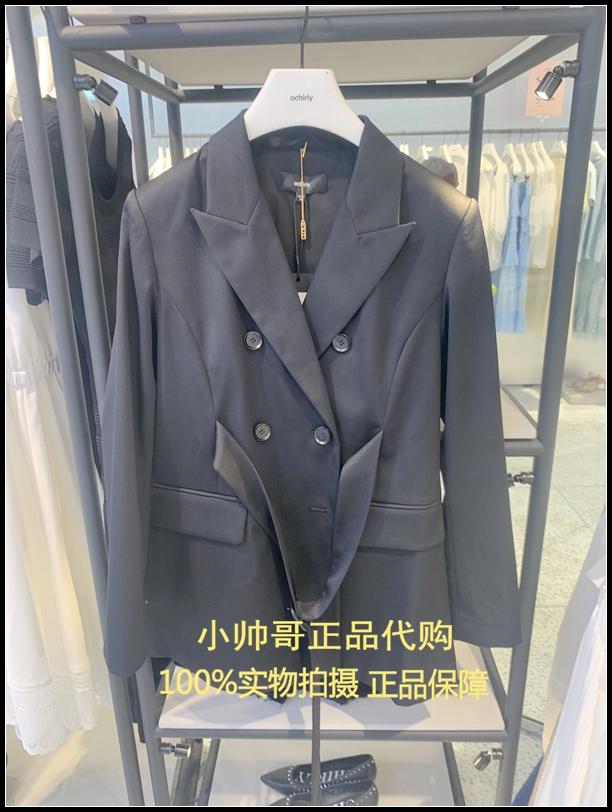 2019秋新品欧时力专柜正品双排扣长袖风衣外套1ZH3346060 8A-1890