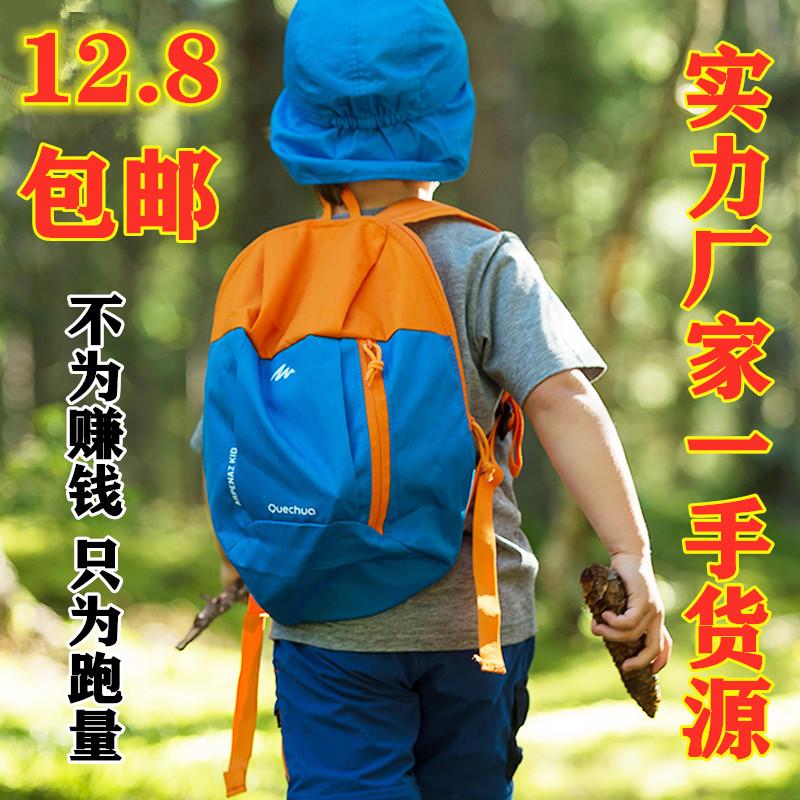 厂家直销迪卡侬儿童男女双肩背包幼儿园小书包好孩子旅游早教背包