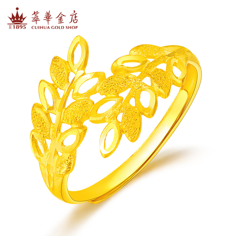 Cuihua gold store gold ear of wheat live ring full gold womens gold ring end ring wedding ring for girlfriend