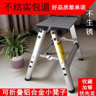 凳子 加厚小板凳家用户外折叠椅马扎钓鱼凳儿童踏脚马桶凳梯椅穿鞋