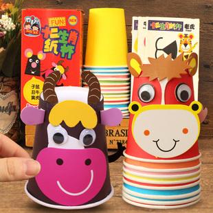 新年春节儿童幼儿园益智手工diy制作材料包 十二生肖彩色纸杯贴画