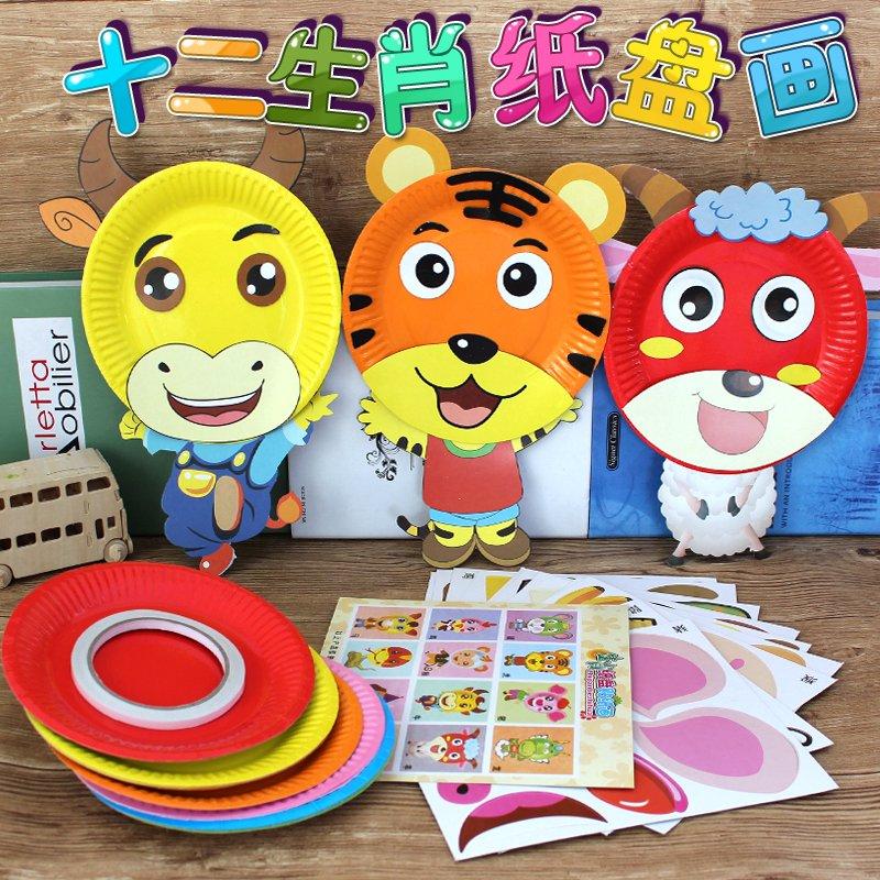 Двенадцать символов китайского зодиака цвет бумага блюдо наклейки живопись ребенок детский сад детей руки работа DIY производство головоломка материалы